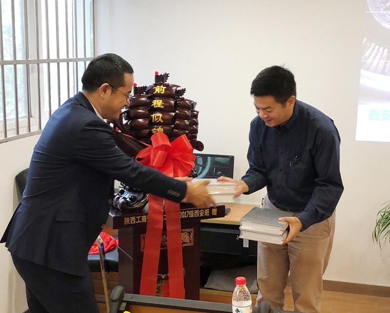 陕西工商管理学院MBA班企业家团队赴万威机械参观考察