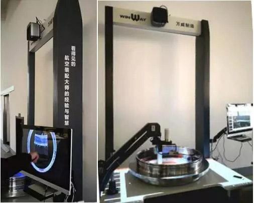 万威机械AR技术人机协作智能装配平台