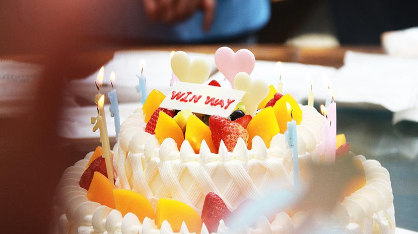 生日快乐,走一个!万威机械给员工寿星来一场惊喜生日派对